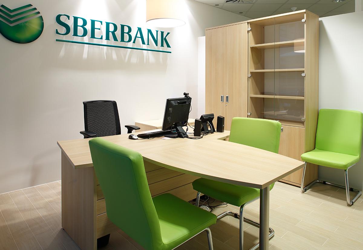 sberbank_0001___M_1055